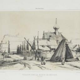 Выставка «Живописное и археологическое путешествие по России. Репродукции из альбома Андре Дюрана»