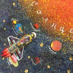 Выставка «Космическая экспедиция»