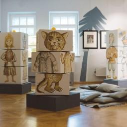 Выставка «Как построить сказку»