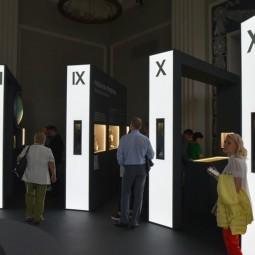 Выставка «Время и космос»