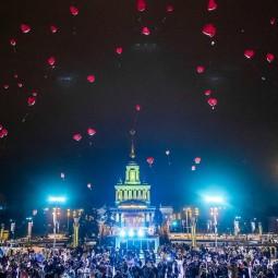 День всех влюбленных на катке ВДНХ 2017