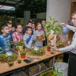 День эколога в Дарвиновском музее 2020