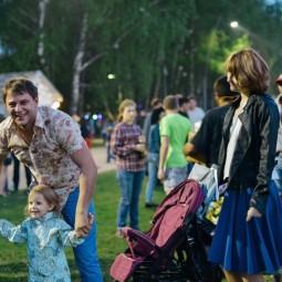 День семьи, любви и верности в парке «Кузьминки» 2017