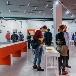 Выставка «Левее левизны. Грузинский авангард в книге»