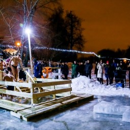 Крещенские купания в парках Москвы 2019