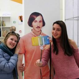 210-летие со дня рождения Н.В. Гоголя в библиотеках Москвы