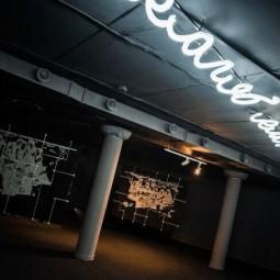Выставка «Форма незримого»