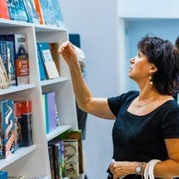 Московская международная книжная ярмарка 2019