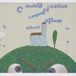 Выставка «Многоголосие: современная печатная графика Южной Кореи»
