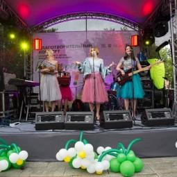 Благотворительный фестиваль «Настроение – ЛЕТО» 2019