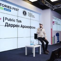 Фестиваль «Telling Stories» 2019