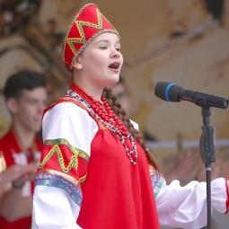 День народного единства в парках Москвы 2018