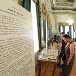 Выставочный проект «Сон в летнюю ночь» в музее-усадьбе «Люблино»