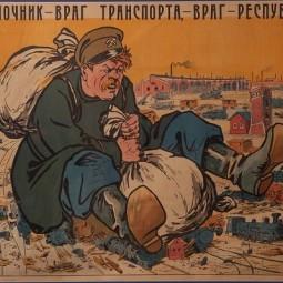 Выставка «370 лет государственному финансовому контролю России»