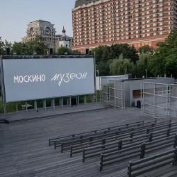 Летний кинотеатр в парке искусств «Музеон» 2020