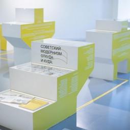 Выставка «Советский модернизм: Откуда: и Куда:»