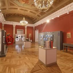 Выставка «История со знаком качества»