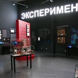 Выставка «Музей кино — это диафильмы»