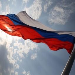 День России в парках «Россия — Моя история» 2020