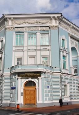 Зоологический музей Московского университета