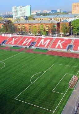 Стадион «Новые Химки»