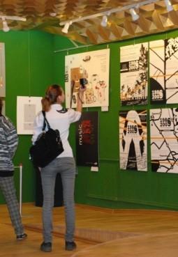 Выставочный зал «Тушино»