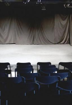 Драматический театр «Событие»