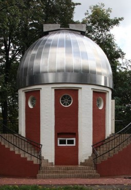 Народная Обсерватория в Парке Горького