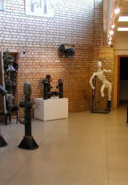 Музей Вадима Сидура