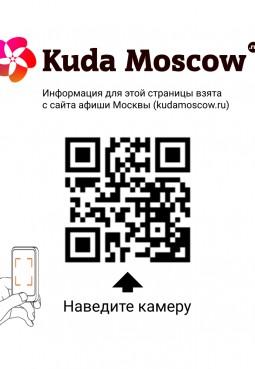 Музей винтажной музыки на ВДНХ