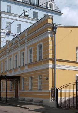 Культурный центр «Дом-музей Марины Цветаевой»