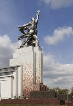 Музейно-выставочный центр «Рабочий и колхозница»