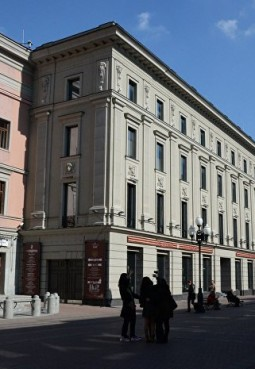 Государственный академический театр имени Евгения Вахтангова