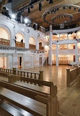 Театр «Школа драматического искусства»