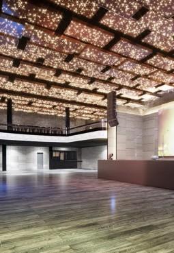 Клуб «Arbat Hall»