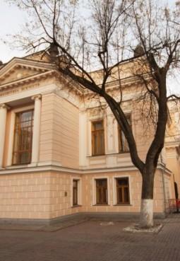 Библиотека искусств имени А.П. Боголюбова