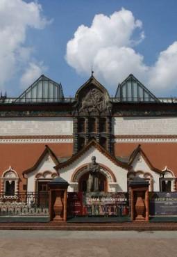 Третьяковская галерея в Лаврушинском переулке
