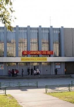 Культурный центр «Москворечье»