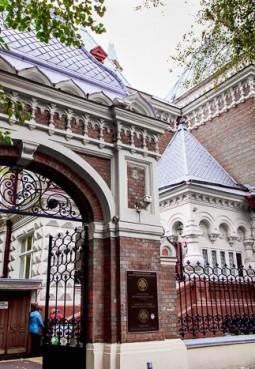 Государственный биологический музей имени К.А.Тимирязева