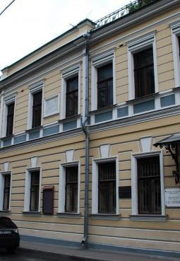 Мемориальный музей А.Н. Скрябина
