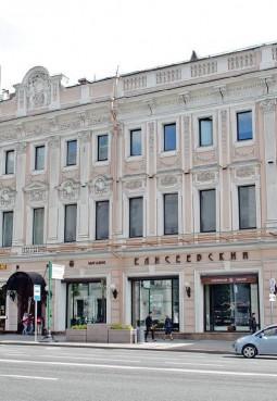 Государственный музей — культурный центр «Интеграция» имени Н.А. Островского