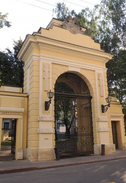 Усадьба князей Голицыных на Волхонке