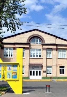 Культурный центр «Онежский»