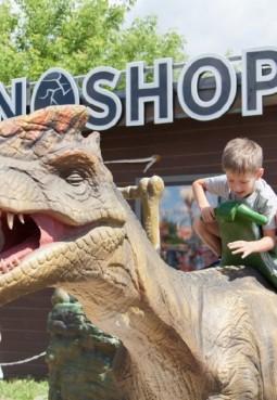 Магазин Dinoshop в парке «Сказка»