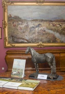 Научно-художественный музей коневодства