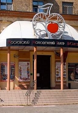 Молодежный театр Спесивцева