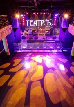 Клуб «ТеатрЪ»