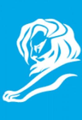 Презентация Международного Фестиваля «Каннские Львы» (Дополнительный показ)