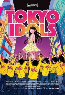Токийские идолы