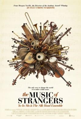 Музыка чужестранцев